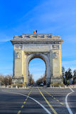 Arch of Triumph Stock Photography