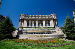 Bucharest - National Army Palace Stock Image