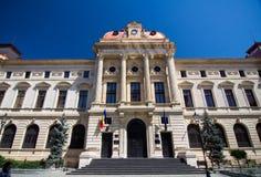 Bucharest, National Bank Rumunia - Fotografia Stock
