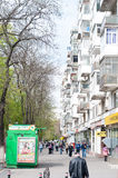 Bucharest neighborhood walkway Royalty Free Stock Image