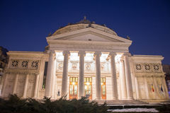 Bucharest by night, Romanian Atheneum Royalty Free Stock Photo