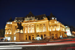 Bucharest night scene 3 Stock Images