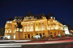 Bucharest night scene 3 stock images