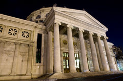 Romanian Atheneum Nightscene Stock Photo