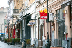 Bucharest old town street Royalty Free Stock Photo