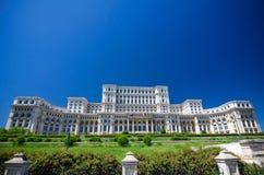Bucharest - parlamentu pałac Zdjęcia Royalty Free