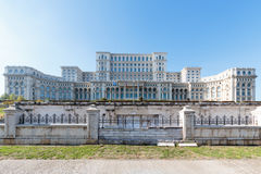 Bucharest Parliament Royalty Free Stock Photo