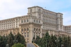 Bucharest parliament Royalty Free Stock Photo
