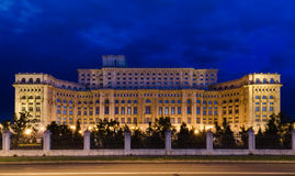 Bucharest, Parliament Palace. The Palace of the Parliament in Bucharest, Romania is the second largest building in the world, built by dictator Ceausescu. Also royalty free stock image