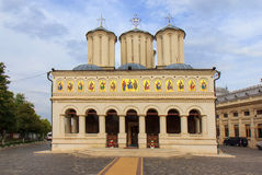 Bucharest patriarchate church Stock Photo