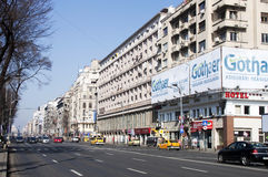 Bucharest - RAW format Royalty Free Stock Photography