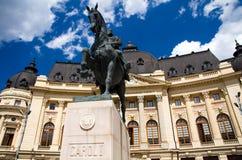 Bucharest - Środkowa Biblioteka Zdjęcia Stock