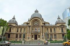 Bucharest, Romania Stock Photography