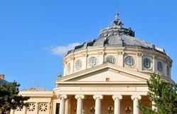 Bucharest, Romania Royalty Free Stock Photos