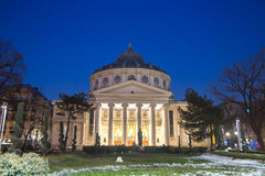 Bucharest, Romania Atheneum. Building during night Royalty Free Stock Photos