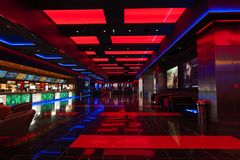 Cinema City lounge experience at the Mega Mall. BUCHAREST ROMANIA - Feb 10 2017 Cinema City lounge 4DX at the Mega Mall shopping center in Bucharest , Romania Stock Photos