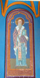 Bucharest, Romania: Icon of St Visarion. Bucharest, Romania: Fresco of St Visarion on wall outside church bearing his name royalty free stock photo
