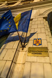 Bucharest, Romania - January 4: Public Finances Ministry Royalty Free Stock Photography