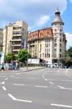 Bucharest, Romania Stock Images