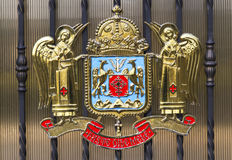 BUCHAREST, ROMANIA - March 13 : Metal door with Coat of Arms of Romanian Orthodox Church Stock Image