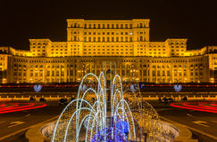 Bucharest, Romania Royalty Free Stock Images