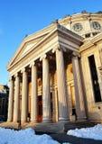 Bucharest, Romania: The Romanian Athenaeum concert hall Stock Images