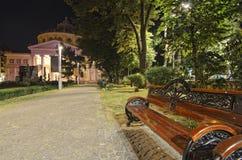 Bucharest - Romanian Athenaeum Stock Photo