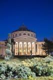 Bucharest, Romanian Atheneum night view Stock Photo