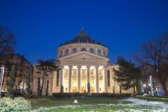 Bucharest Rumänien Atheneum Royaltyfria Foton