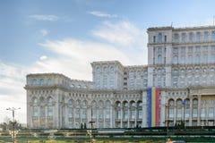 Bucharest Rumänien - 1st December: Casa Poporului på December 1, Arkivfoton
