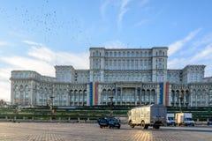 Bucharest Rumänien - 1st December: Casa Poporului på December 1, Royaltyfri Fotografi