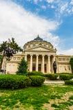 Bucharest, Rumunia - 2019 Rumu?ski Athenaeum w centrum Bucharest, punkt zwrotny Rumu?ska stolica zdjęcia stock