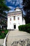 Bucharest - Sanktt Dumitru kyrka Royaltyfria Bilder