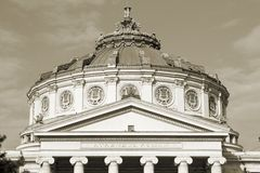 Bucharest sepia Royalty Free Stock Image