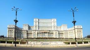 bucharest slottparlament royaltyfri fotografi
