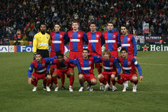bucharest squadsteaua Arkivbild