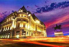 Bucharest at Sunset. Calea Victoriei, Piata Revolutiei Royalty Free Stock Photography