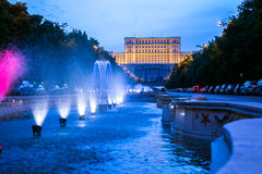 Bucharest, Unirii Boulevard Fountains leading to Parliament Royalty Free Stock Images