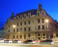 Bucharest University royalty free stock image