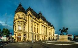 Bucharest -- University Library Royalty Free Stock Image