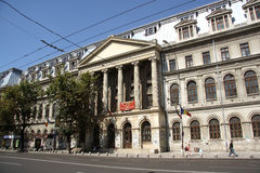 Bucharest University (Romania) Royalty Free Stock Photo