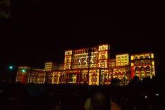 Bucharest 555 urodziny Obrazy Stock