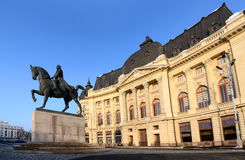 Bucharest view - Central Library Stock Images