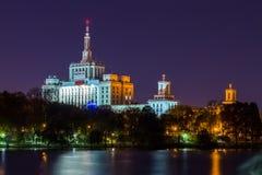 Bucharest widzieć przez obiektywu badacz Zdjęcie Royalty Free