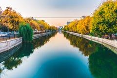 Bucharest widzieć przez obiektywu badacz Zdjęcie Stock