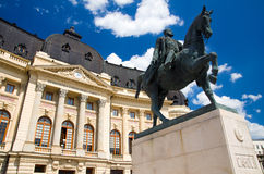 Bucharest - zentrale Bibliothek Stockfoto