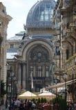 Bucharests gamla stad Fotografering för Bildbyråer