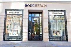 Bucheron flagship store, Petrovka street, Moscow. MOSCOW, RUSSIA - MAY 02: Bucheron flagship store, Petrovka street, Moscow on May 2, 2018 Stock Photos