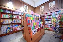 Buchhandlung   Lizenzfreie Stockfotografie