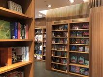 Buchladen Lizenzfreie Stockfotos